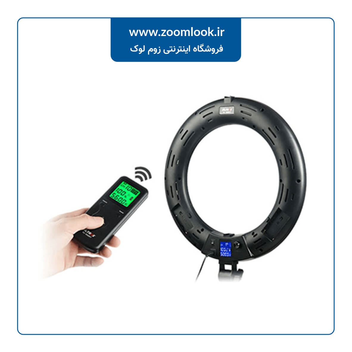 رینگ لایت حرفه ای Ring Light Viltrox VL-D600T با صفحه نمایش