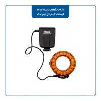 Meike FC-110 LED Macro Ring