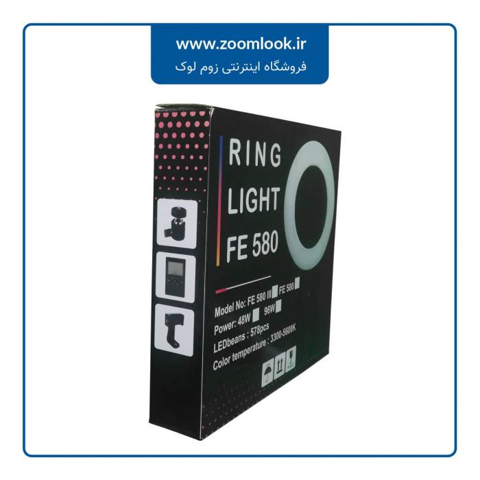 رینگ لایت حرفه ای Ring Light FE 580