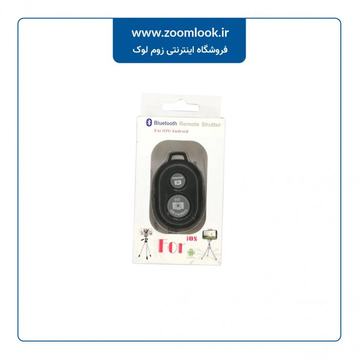 رینگ لایت حرفه ای Ring Light FD-580 ll با صفحه نمایش