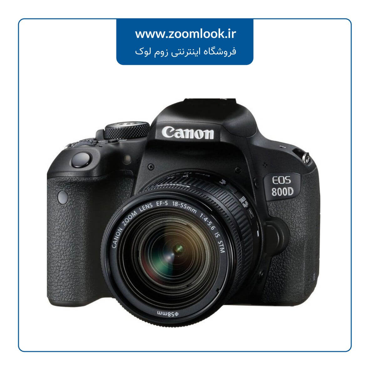 دوربین عکاسی کانن Canon EOS 800D Kit 18-55mm IS STM