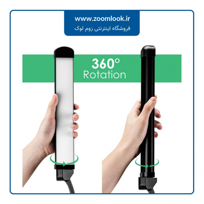 نور دوشاخه Double Arm Light LF-Y500