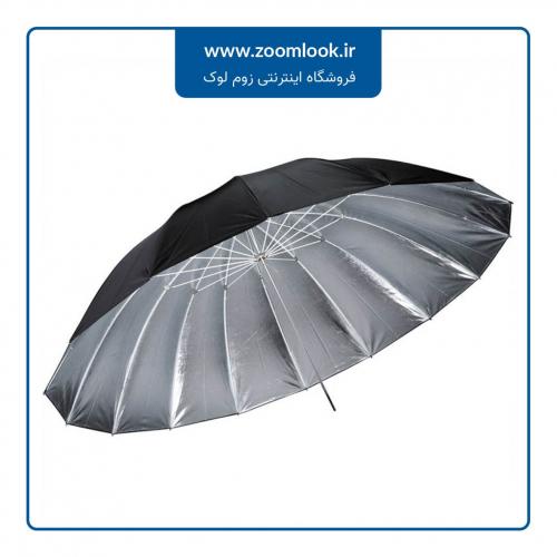 چتر عکاسی انعکاسی Dream Light Umbrella 140 cmsilver