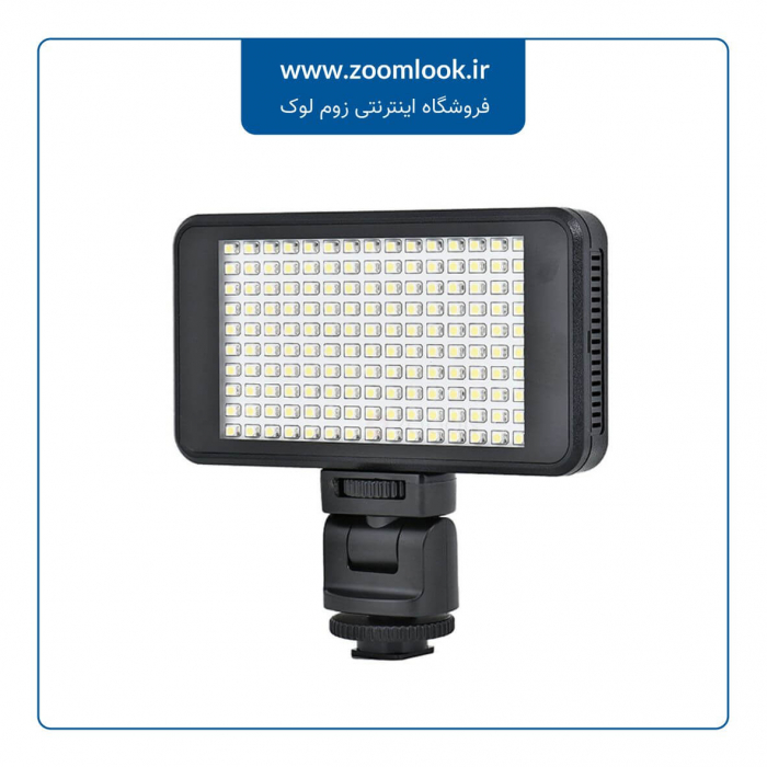 نور ثابت مکس لایت MaxLight SMD-228
