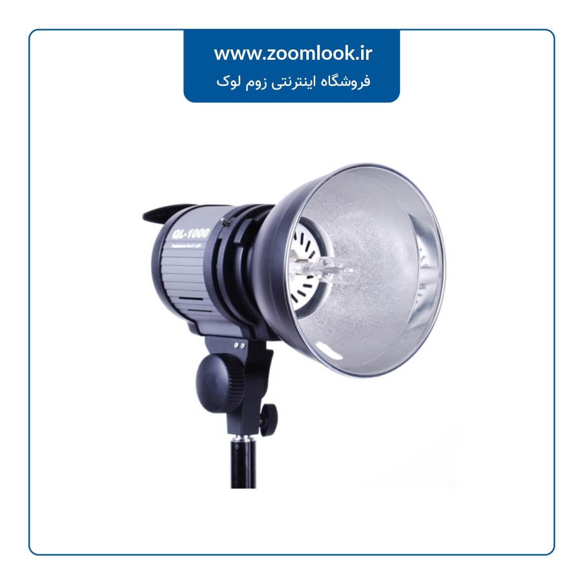 فلات نور ثابت متل مدل Mettle QL-1000