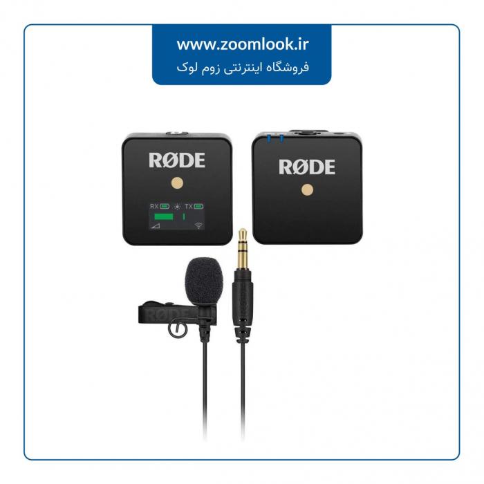میکروفون حرفه ای Rode Wireless Go Microphone