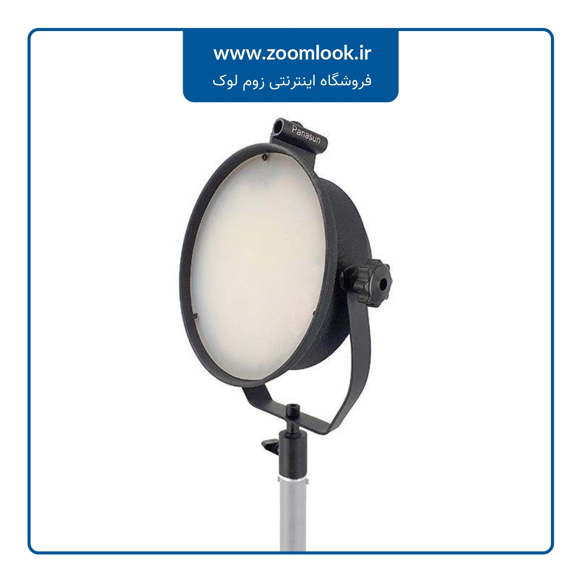 فلات نور ثابت Panasun S260-A video light