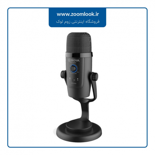 میکروفون باسیم بویا BOYA BY-PM500 USB Microphone