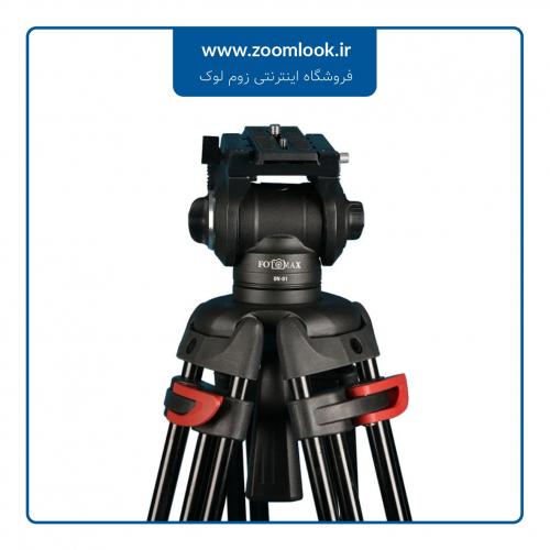 سه پایه فیلمبرداری فوتومکس Fotomax DV-01 Video Tripod