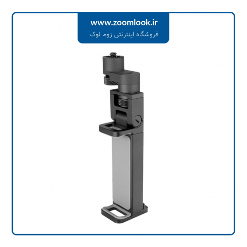 هولدر موبایل ژیون تک Zhiyun-Tech TransMount Holder