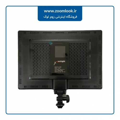 Maxlight SL-192AI LED