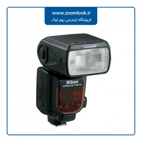 فلاش دوربین نیکون Nikon SB-910 Speedlight